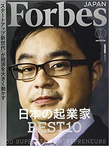 【メディア掲載】Forbes JAPAN 2021年版「日本のスタートアップ図鑑」に掲載されました