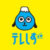 【メディア掲載】テレビ静岡「しずおか最前線」にて、JAとぴあ浜松様とのお取り組みが取り上げられました