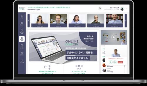 オンライン学会システム「ONLINE CONF」が雑誌「機械設計」にて紹介されました
